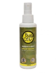 10 Best Mosquito Repellents in India 2021 (Mamaearth, Goodknight, and more) 2