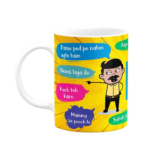 Visibee The Great Indian Father Mug 1