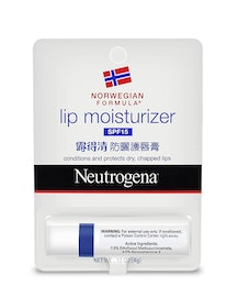 Top 10 Best Soft Lip Balms to Buy Online in India 2020 5